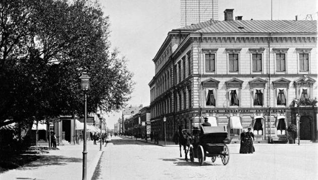 Gävle stadshus, ca 1900.